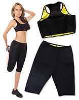 Костюм для похудения Song En Sport Slimming Bodysuit