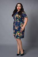 Платье мод №251-10, размер 48, фото 1