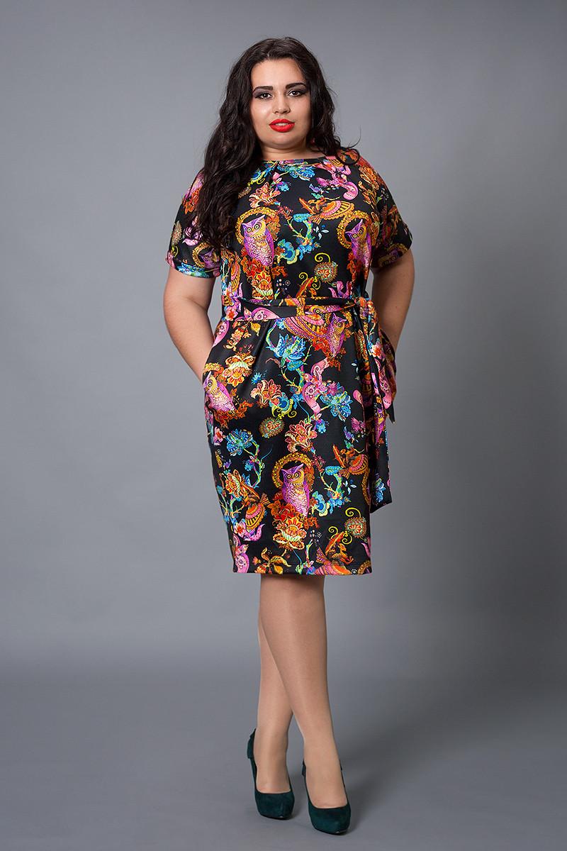 Платье мод №251-11, размер 48