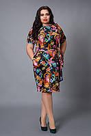 Платье мод №251-11, размер 48, фото 1