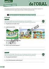 ABC DELF A1 Livre + Mp3 CD + corrigés et transcriptions (учебник для подготовки к экзаменам с CDs, уровня А1), фото 3