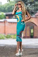 Эффектное Сочное Платье Футляр с Ярким Принтом на Бирюзовом Фоне  р. S-M