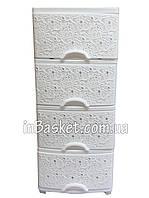 Пластиковый комод на 4 ящика ажурный белый