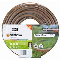 """Шланг Gardena Classic 1/2"""" х 50 м"""