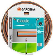 """Шланг Gardena Classic 3/4"""" х 50 м"""