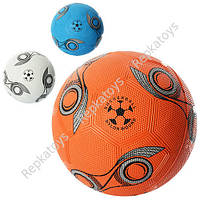 Мяч футбольный, резина Grain, 350г, 3 цвета, размер 5 (ОПТОМ) VA-0028