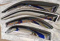 Дефлекторы боковых окон (ветровики) AutoClover для ЗАЗ Vida 2011 Хетчбэк