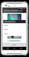 Бронированная защитная пленка  HTC One X9, фото 1