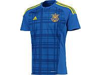 Футбольная форма Сборной Украины ЕВРО 2016 Выездная Синяя