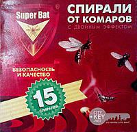 Спираль от комаров с двойным эффектом SUPER BAT 15шт