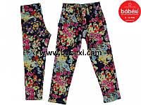 Нарядные брюки с цветами для девочки  3, 4, 5, 6, 7 лет.Турция!! Джинсы, брюки на девочку