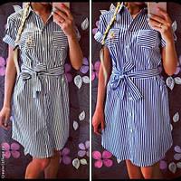 Стильное женское платье мини с поясом принт полоска / Украина / х/б коттон