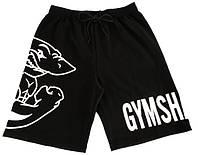 Шорты мужские Gymshark Black лот 329
