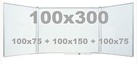 Доска магнитно-маркернаяс 5 поверхностями в алюминиевой раме 100х300см
