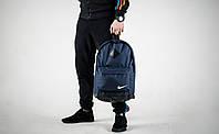 Городской рюкзак темно-синий с черным