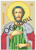 Схема для вышивания бисером на габардине - «Св Александр» (Код: Схема, А6, Габардин, Арт.Ж-20)