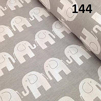 Бязь со слониками на сером фоне (№144)