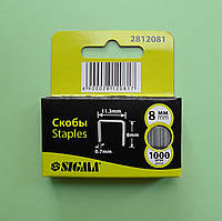 Скоба для степлера 8 мм, упаковка - 1000 штук