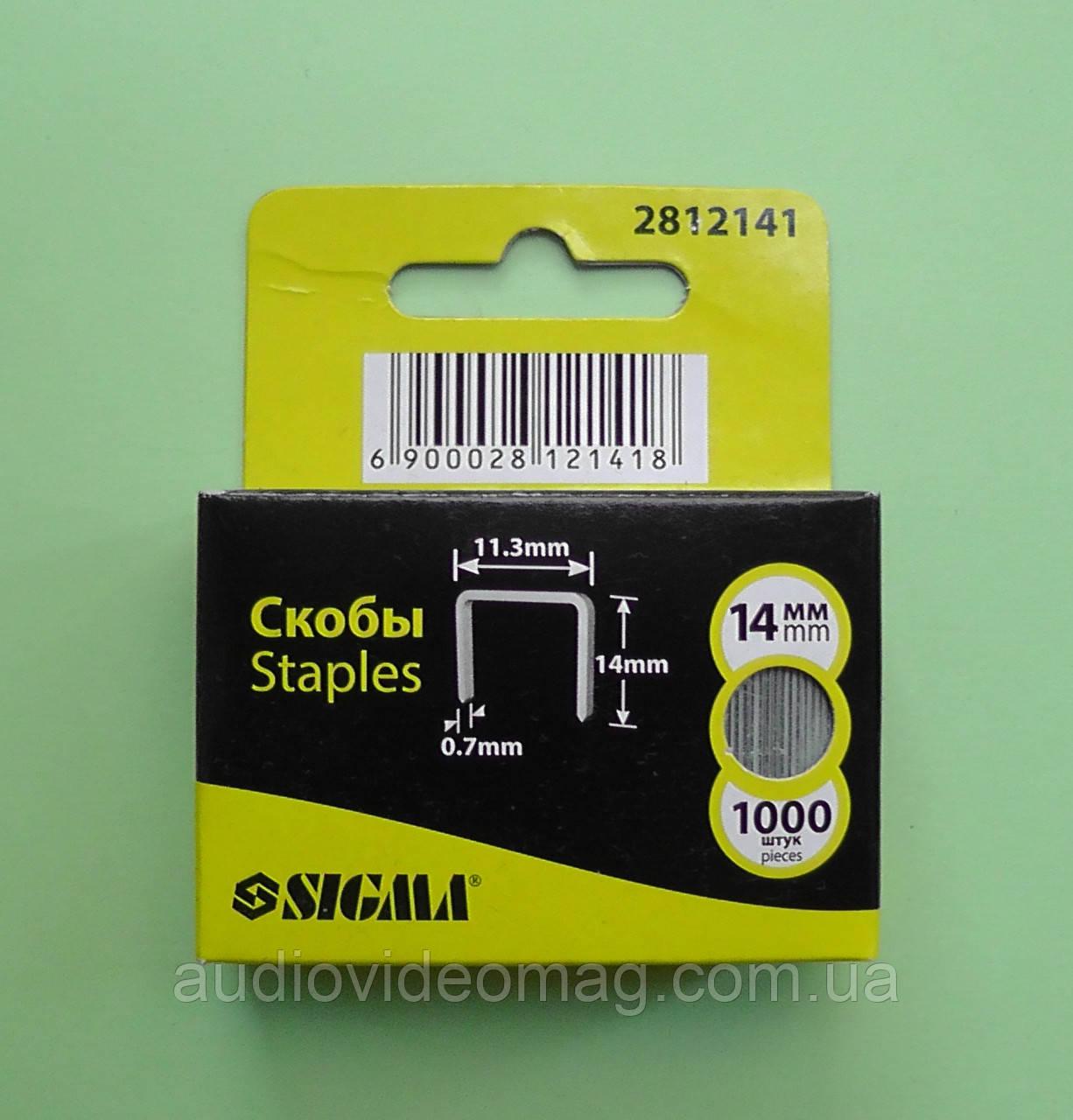 Скоба для степлера 14 мм, упаковка - 1000 штук