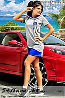 Спортивное женское платье Adidas серое с индиго