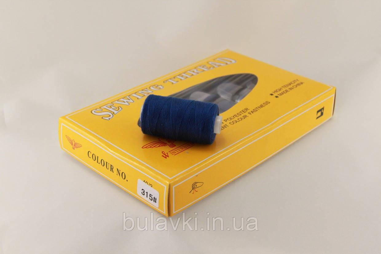 Нитка джинсовая №315 упаковка 12шт