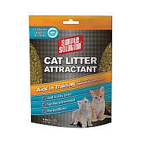 Cat litter attractant Привлекатель для добавления в наполнитель. Приучает к туалету 255гр