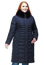 Теплое зимнее пальто на женщину Нью Вери (Nui Very) в Украине по низким ценам , фото 3