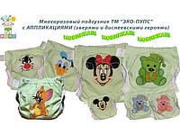 Новинка!!!! Многоразовый подгузник Экопупс с Аппликацией без кармана в новом дизайне!!!!!