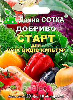 Удобрение Старт для всех видов культур 20 гр Дачная сотка NPK 18-18-18+3MgO+3S+мэ)