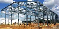 Закупаем металлопрокат металлоконструкции сооружения из металлоконструкций
