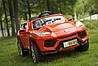 Детский электромобиль Lamborghini UTUS YJ 288: 12V, 2 мотора, MP3: RED