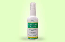 Anti Artrit NANO (анти артрит нано) – крем от артрита. Цена производителя. Фирменный магазин.