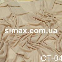 Ткань сетка, сетка стрейч, сеточная стрейчевая ткань.