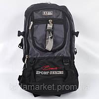 Туристический рюкзак с большим карабином фирмы SPORT BOSLANG