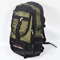 Рюкзак со вставкой цвета хаки фирмы BOSLANG