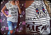 Стильная женская футболка с украшением принт полоска / Украина / коттон
