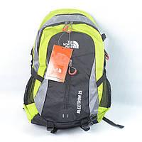 Качественный спортивный рюкзак (яркая расцветка)