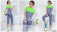Женский спортивный с бриджами