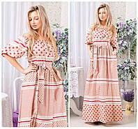 Интересное платье в пол 497 (5028)