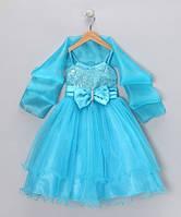Б/У Нарядное платье с шалью для девочки 2,5-3,5 лет, б/у, фото 1