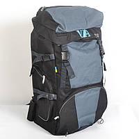 Вместительный туристический рюкзак фирмы VA на 75 литров - 87-724