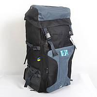 Вместительный туристический рюкзак фирмы VA на 75 литров - 87-727