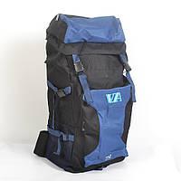 Вместительный туристический рюкзак фирмы VA на 75 литров - 87-728
