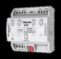 Актуатор кондиционирования воздуха климатической системы с зонированием, MAXinBOX ZONE 4, ZCL-ZB4