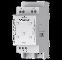Адаптор для управления шторами 12/24VDC актуаторами штор 220VAC, Shutter Coupler 1CH, ZAC-SHUC1C