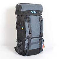 Вместительный туристический рюкзак фирмы VA на 75 литров - 87-729