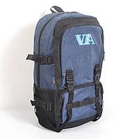 Туристический рюкзак фирмы VA на 35 литров - 87-738