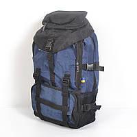 Туристический рюкзак фирмы VA на 35 литров - 87-740