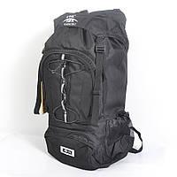 Большой туристический рюкзак фирмы KABAONU на 75 литров - 87-732