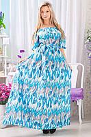 Платье макси Зимние цветы 497 (6050)